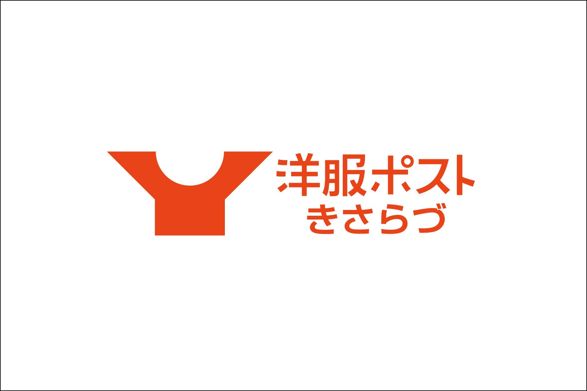 web_title_kisarazu