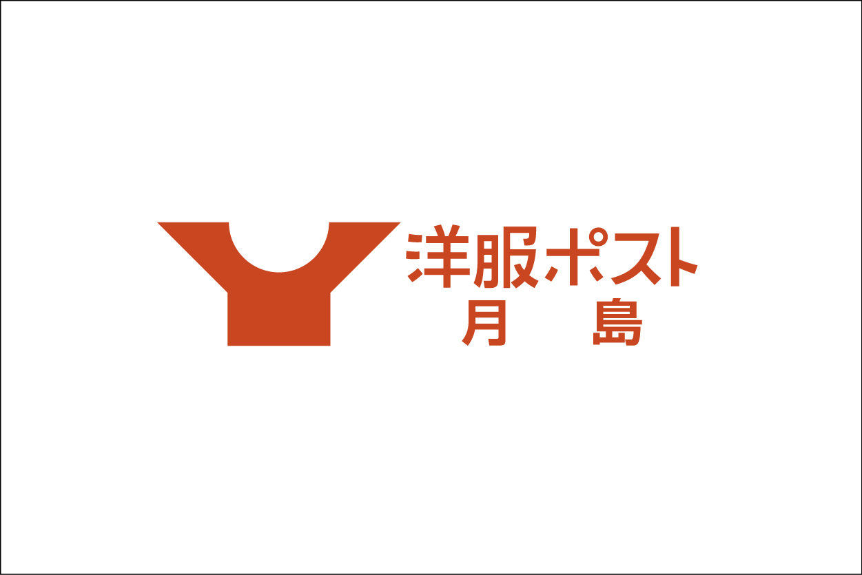 web_title_tsukishima