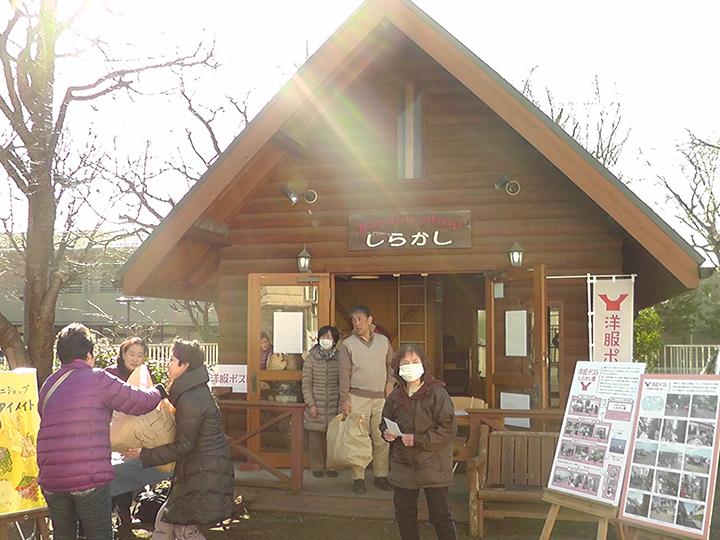 yp_shirakashien_S1640005